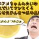 【貧乏神】運気吸い取る系の人に共通するニオイ4選